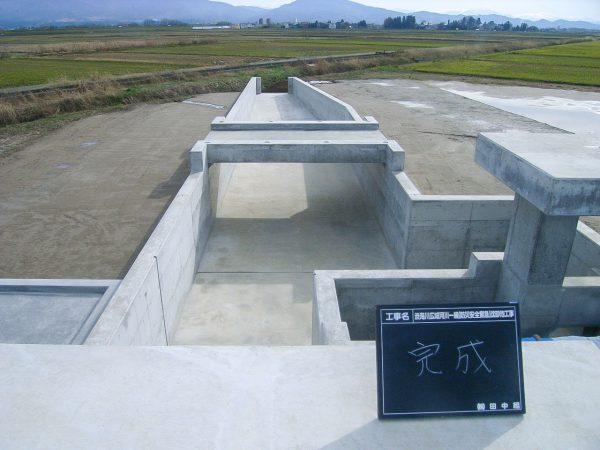 渋海川 沈砂池